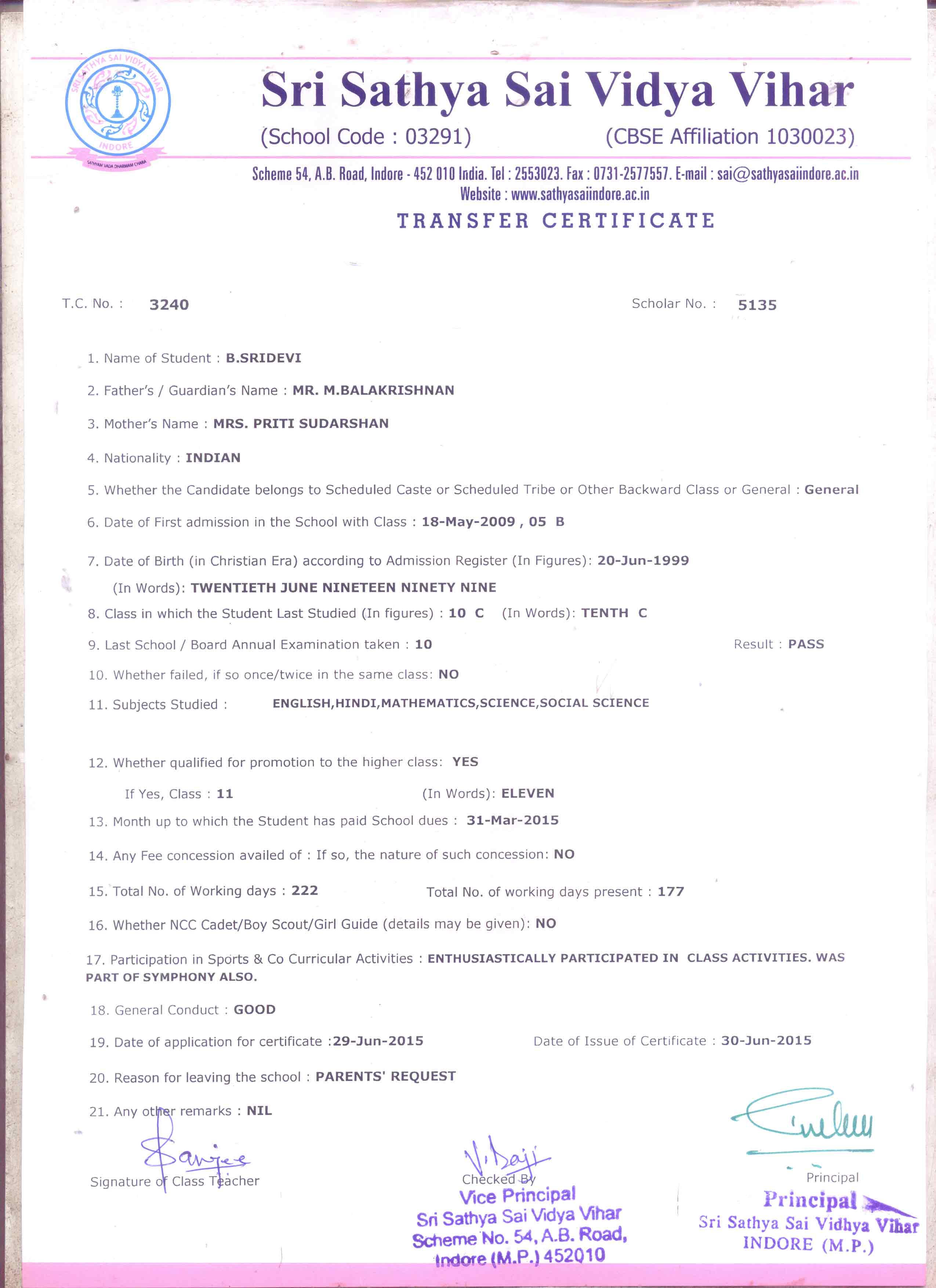 Transfer certificate namrata choudhary sridevi yadclub Image collections